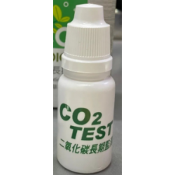 copy of CO2...